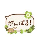 日常ふきだし☆クローバーと動物たち(個別スタンプ:28)