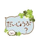 日常ふきだし☆クローバーと動物たち(個別スタンプ:29)
