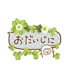 日常ふきだし☆クローバーと動物たち(個別スタンプ:31)