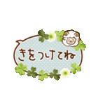 日常ふきだし☆クローバーと動物たち(個別スタンプ:33)