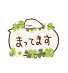 日常ふきだし☆クローバーと動物たち(個別スタンプ:34)