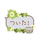 日常ふきだし☆クローバーと動物たち(個別スタンプ:35)