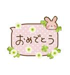 日常ふきだし☆クローバーと動物たち(個別スタンプ:36)