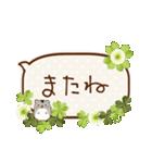 日常ふきだし☆クローバーと動物たち(個別スタンプ:37)