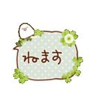 日常ふきだし☆クローバーと動物たち(個別スタンプ:38)