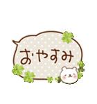 日常ふきだし☆クローバーと動物たち(個別スタンプ:39)