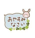 日常ふきだし☆クローバーと動物たち(個別スタンプ:40)