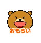 動く!関西弁なクマ(大きな表情)(個別スタンプ:6)