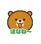 動く!関西弁なクマ(大きな表情)(個別スタンプ:9)