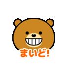 動く!関西弁なクマ(大きな表情)(個別スタンプ:21)