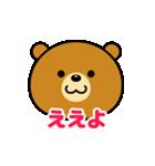 動く!関西弁なクマ(大きな表情)(個別スタンプ:24)