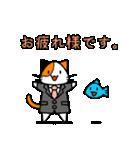 さかにゃあ(個別スタンプ:02)