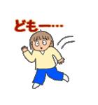 ウッカリ女子 32(個別スタンプ:01)