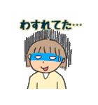 ウッカリ女子 32(個別スタンプ:02)