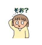 ウッカリ女子 32(個別スタンプ:03)