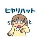 ウッカリ女子 32(個別スタンプ:04)