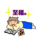 ウッカリ女子 32(個別スタンプ:05)
