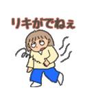ウッカリ女子 32(個別スタンプ:06)