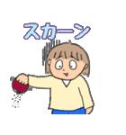 ウッカリ女子 32(個別スタンプ:07)