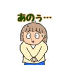 ウッカリ女子 32(個別スタンプ:08)