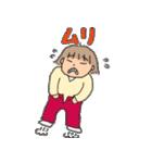 ウッカリ女子 32(個別スタンプ:10)