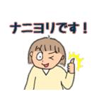 ウッカリ女子 32(個別スタンプ:13)