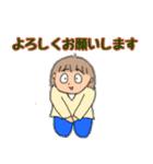 ウッカリ女子 32(個別スタンプ:23)