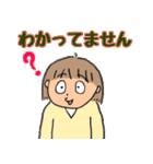 ウッカリ女子 32(個別スタンプ:26)