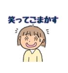 ウッカリ女子 32(個別スタンプ:29)