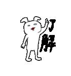 うさぎのぺ助(個別スタンプ:2)
