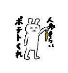 うさぎのぺ助(個別スタンプ:14)