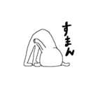 うさぎのぺ助(個別スタンプ:19)
