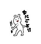 うさぎのぺ助(個別スタンプ:36)