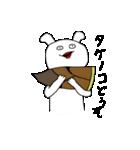 うさぎのぺ助(個別スタンプ:39)