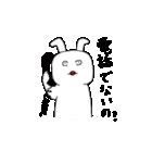 うさぎのぺ助(個別スタンプ:40)