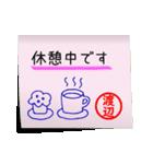 渡辺さん専用・付箋でペタッと敬語スタンプ(個別スタンプ:06)