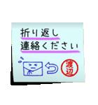 渡辺さん専用・付箋でペタッと敬語スタンプ(個別スタンプ:08)