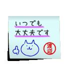 渡辺さん専用・付箋でペタッと敬語スタンプ(個別スタンプ:16)