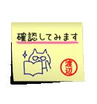 渡辺さん専用・付箋でペタッと敬語スタンプ(個別スタンプ:17)