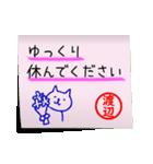 渡辺さん専用・付箋でペタッと敬語スタンプ(個別スタンプ:22)