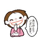 手話スタンプバージョン1(個別スタンプ:02)