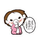 手話スタンプバージョン1(個別スタンプ:4)