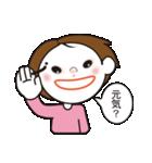 手話スタンプバージョン1(個別スタンプ:6)