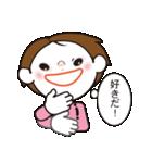 手話スタンプバージョン1(個別スタンプ:9)