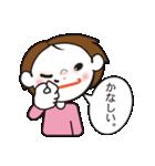手話スタンプバージョン1(個別スタンプ:12)