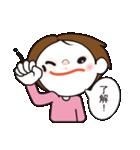 手話スタンプバージョン1(個別スタンプ:16)