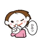 手話スタンプバージョン1(個別スタンプ:23)