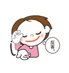 手話スタンプバージョン1(個別スタンプ:29)