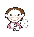 手話スタンプバージョン1(個別スタンプ:39)
