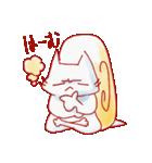 にゃるご(個別スタンプ:8)